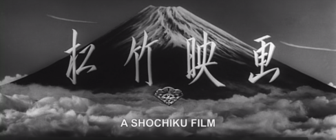 shochiku-logo
